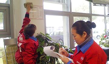 惠好公司清洗保洁案例(三)