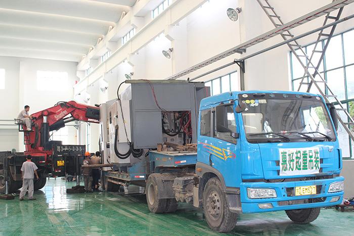 惠好搬家搬厂设备搬运服务案例(二)